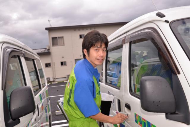 株式会社アサンテ 新潟支店 村上営業所の画像・写真