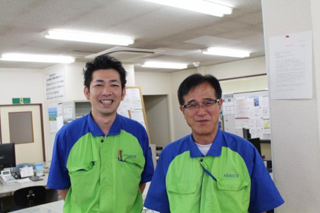 株式会社アサンテ 岐阜支店 彦根営業所の画像・写真